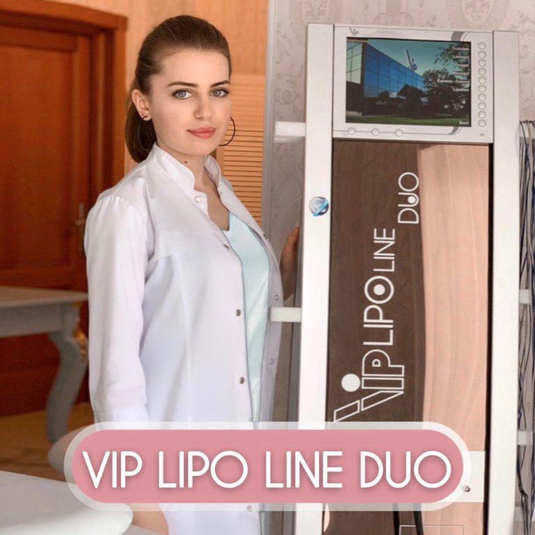 АппаратVIP LIPO LINE DUO – это четкий, точеный контур вашего тела!